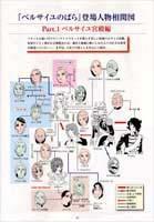 artbook 35 ans Mini2-60651293p03-jpg