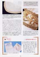 artbook 35 ans Mini2-66715531p10-jpg