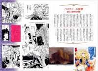 artbook 35 ans Mini2-78682497p02-jpg