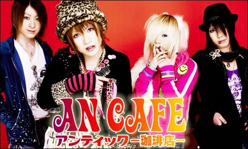 アンティック-珈琲店 90985128an-cafe2-jpg