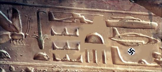 Le site d'Abydos I6