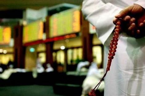 الأزمة المالية تعيد الجدل حول الأبنـاك الإسلاميـة بالمغـرب Banqueislamique_905165230