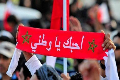المغرب يحتل المرتبة 54 بين الدول الأكثر أمنًا وسلامًا في العالم Moroccolove_219911635