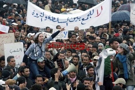 دراسة: خطاب التغيير المغربي تأسس على الجرأة والوضوح Morocconewfeb_265624039