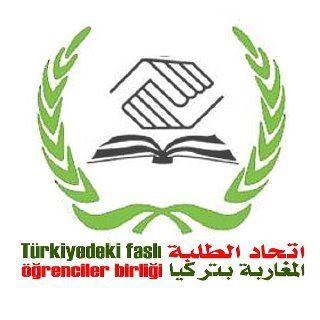 تأسيس إتحاد الطلبة المغاربة بتركيا  Moroccoturkie_633924736