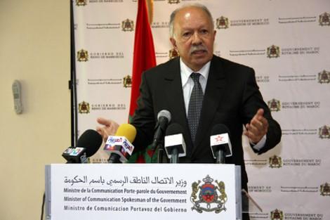 المغرب ينتقد تصنيفه متأخرا ضمن مؤشر التنمية البشرية بالعالم Nacirirapport_153066082
