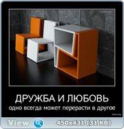 Интересное в дизайне - Страница 2 A47198553b02d406f5709309d8fbf430