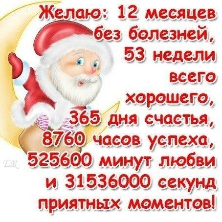 частица НЕ E9772812bd3d792bda3e98bc4d61573c