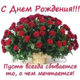 Поздравляем anfeska с Днем рождения!!!! - Страница 2 E0e2d52bea7af4021dda3bf989bd1a94