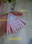 Набор участников на сборку Змеи - символ 2013. Модульное оригами! - Страница 3 Eff52f189a92fa65fe30a926aec1b284
