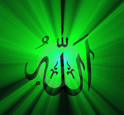 ادعى ربك وهو المستجيب Allah_arabic_sign_green_light_flare_thumb13172613