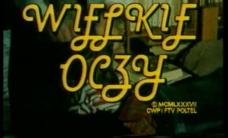 برنامه های كودك و نوجوان تلويزيون ايران از گذشته تا اکنون Untitled