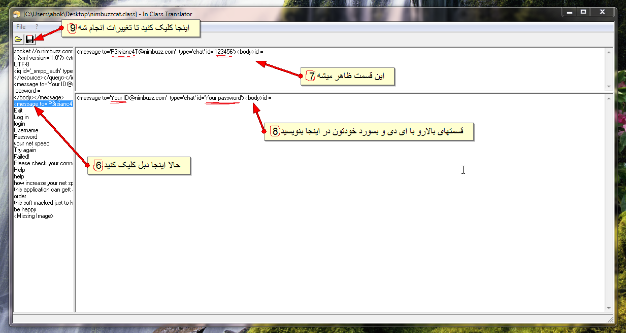 Hack Nimbuzz Id With Fake Login Type : java (jar) Screenshot_Studio_capture_3