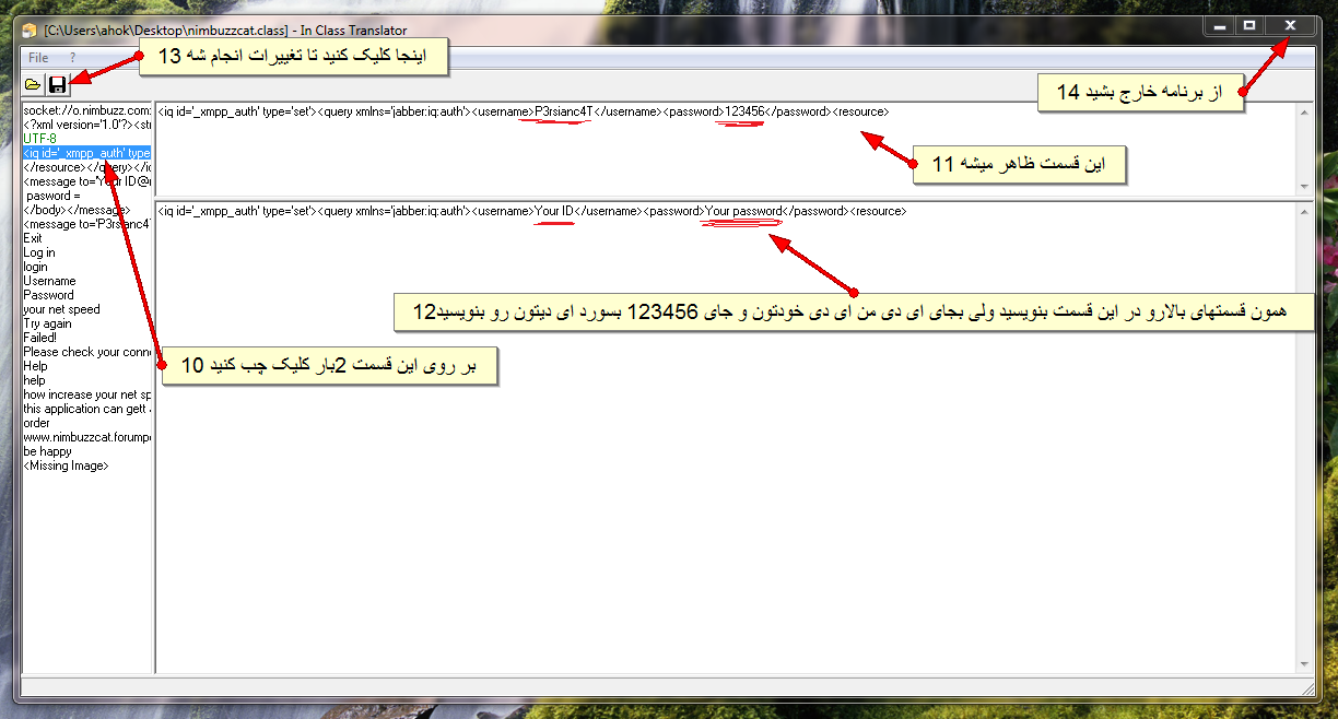 Hack Nimbuzz Id With Fake Login Type : java (jar) Screenshot_Studio_capture_4