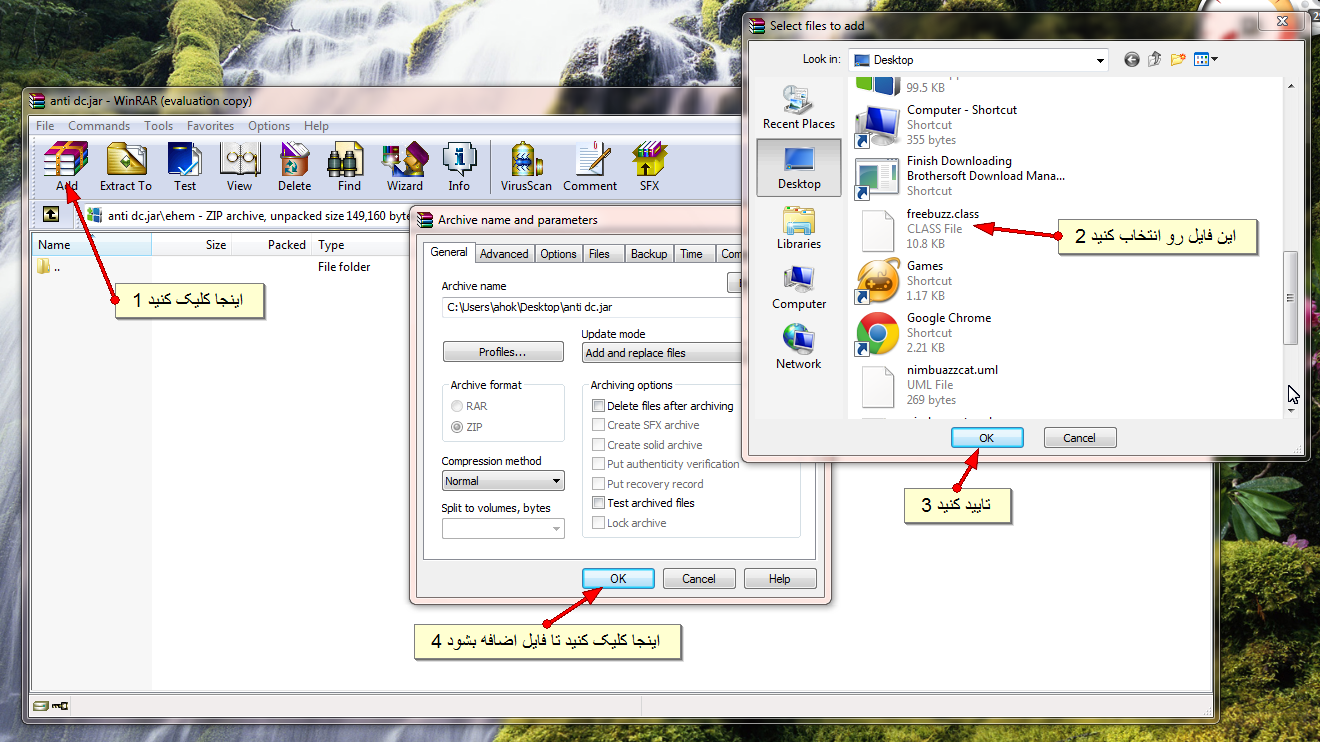 Hack Nimbuzz Id With Fake Login Type : java (jar) Screenshot_Studio_capture_6