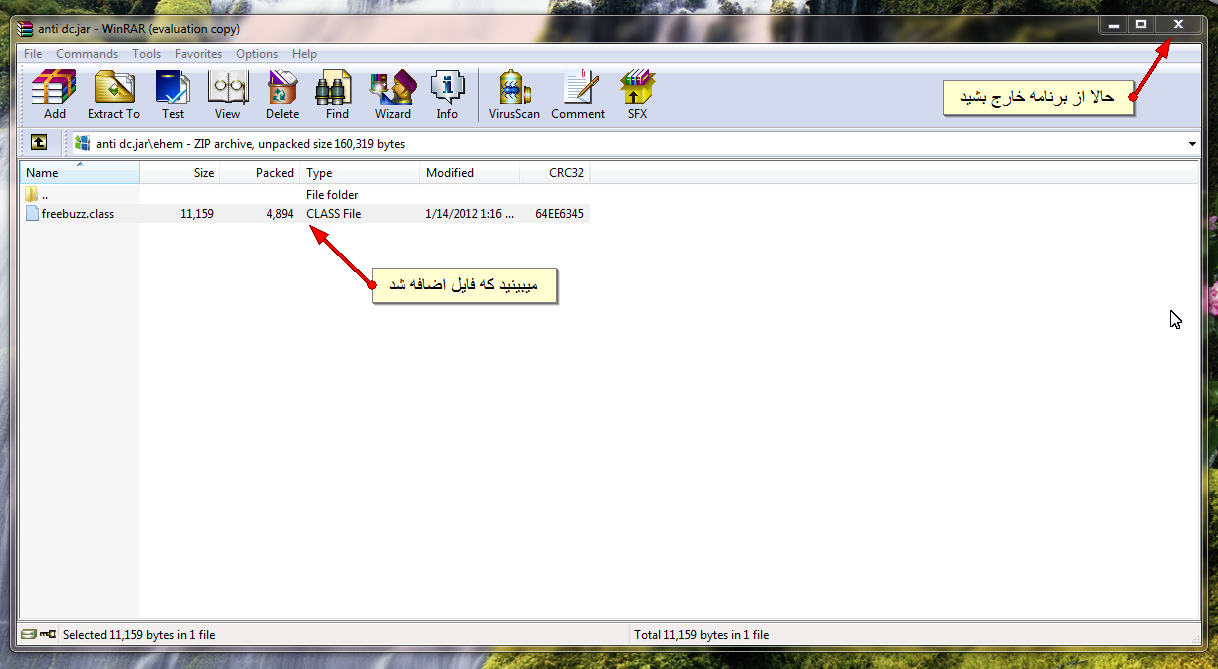 Hack Nimbuzz Id With Fake Login Type : java (jar) Screenshot_Studio_capture_7