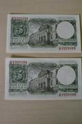 5 pesetas 1954 DSC_1069