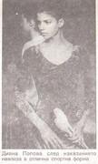 Diana Popova - Page 4 HPIM5034