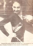 Maria Petrova - Page 12 EmWe9