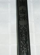Royal Canadian Navy Officers Sword EnSSr