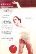 Maria Petrova - Page 11 Fd3Bi