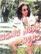 Maria Petrova - Page 12 IN6oS