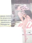 Diana Popova - Page 4 HPIM5239