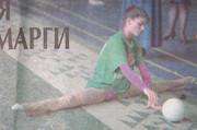 Diana Popova - Page 4 HPIM5030