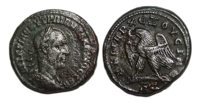 antioquia - Tetradracma de Trajano Decio. ΔHMARX EΞOVCIAC. Antioquía Image