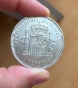5 pesetas de Amadeo I 1871 (*18-75) DEM. Opinión estado conservación  IMG_5064