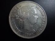 2 escudos 1867. Isabel II. Madrid DSCN1865