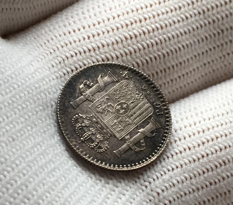 5 centavos 1896. Alfonso XIII. Puerto Rico. Fleky dedit. 97_D5_D3_F7-168_E-46_FE-8532-_A183_B6_A4_CCE0
