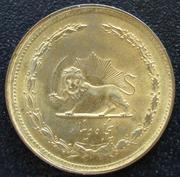 Parece vulgar pero tiene un gran simbolismo... 50 Dinares. Irán (1979) IRN._50_Dinares_1979_-_anv