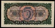 Conmemorando la Revolución Bolchevique de Octubre de 1917 5_Chervontsev_20_Aniversario_Revoluci_n_Bolchevique_001