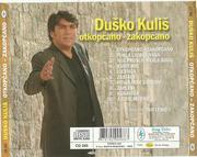 Dusko Kulis - Diskografija Scan0002