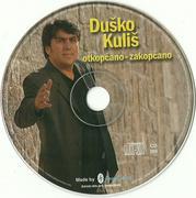 Dusko Kulis - Diskografija Scan0003
