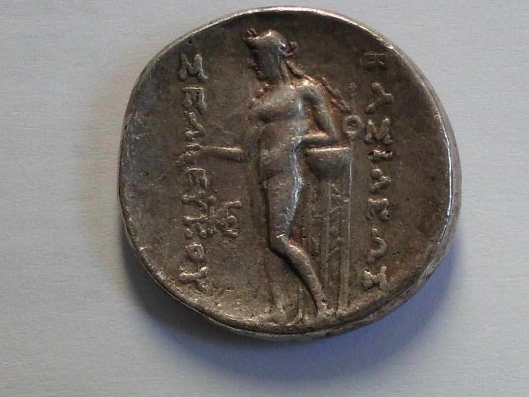 Tetradracma de Seleuco II Kalinicos. Antioquía CIMG3241