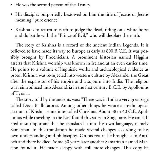 jésus et Krishna Image