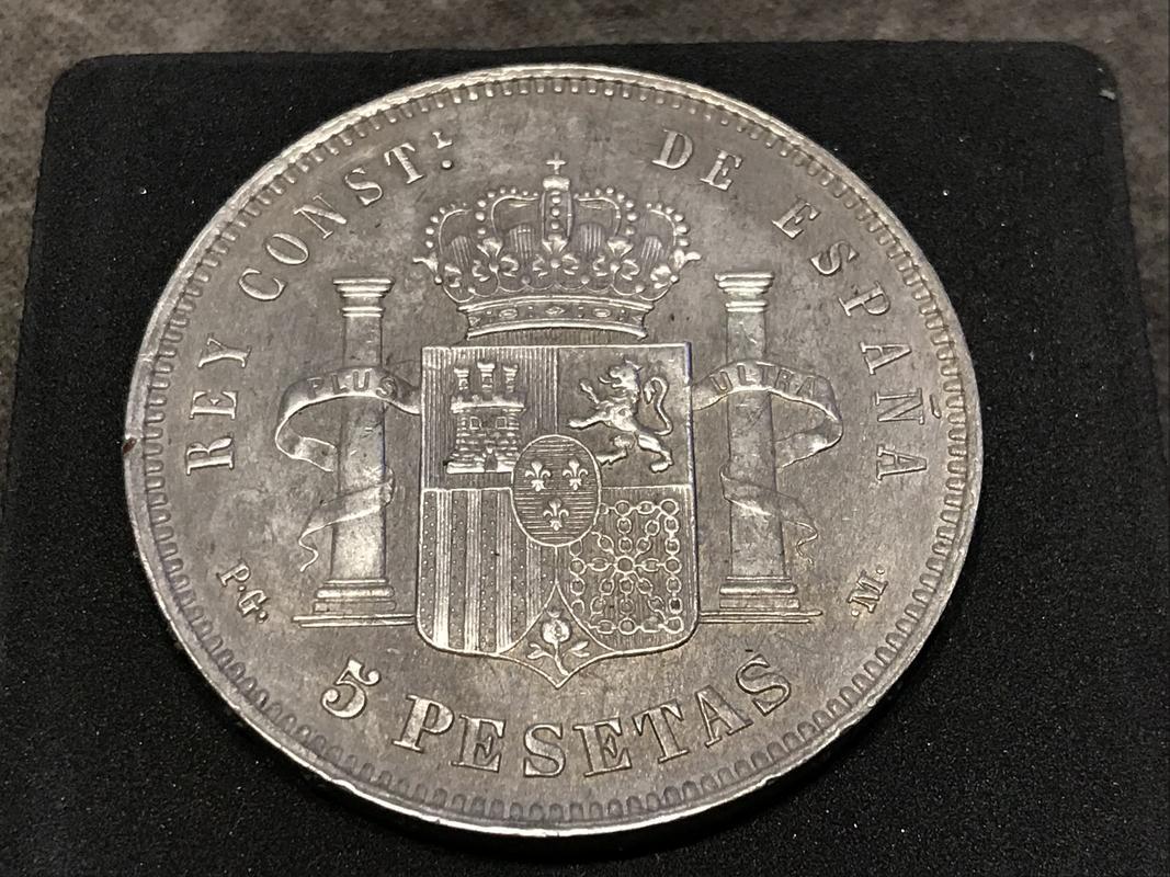 5 Pesetas 1891. Alfonso XIII 76_D7_A4_F3-_F735-4_F87-8368-75933_D156890