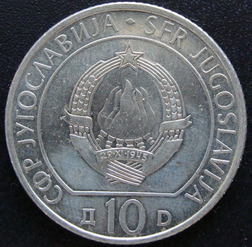 10 Dinares. Yugoslavia (1983) Batalla del rio Neretva YUG._10_Dinares_40_Aniversario_batalla_rio_Neretva_-_anv