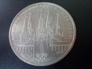 1 Rublo de 1978 con el error en el numeral del reloj , Unión Soviética DSCN1787
