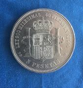 5 pesetas de Amadeo I 1871 (*18-75) DEM. Opinión estado conservación  IMG_5061