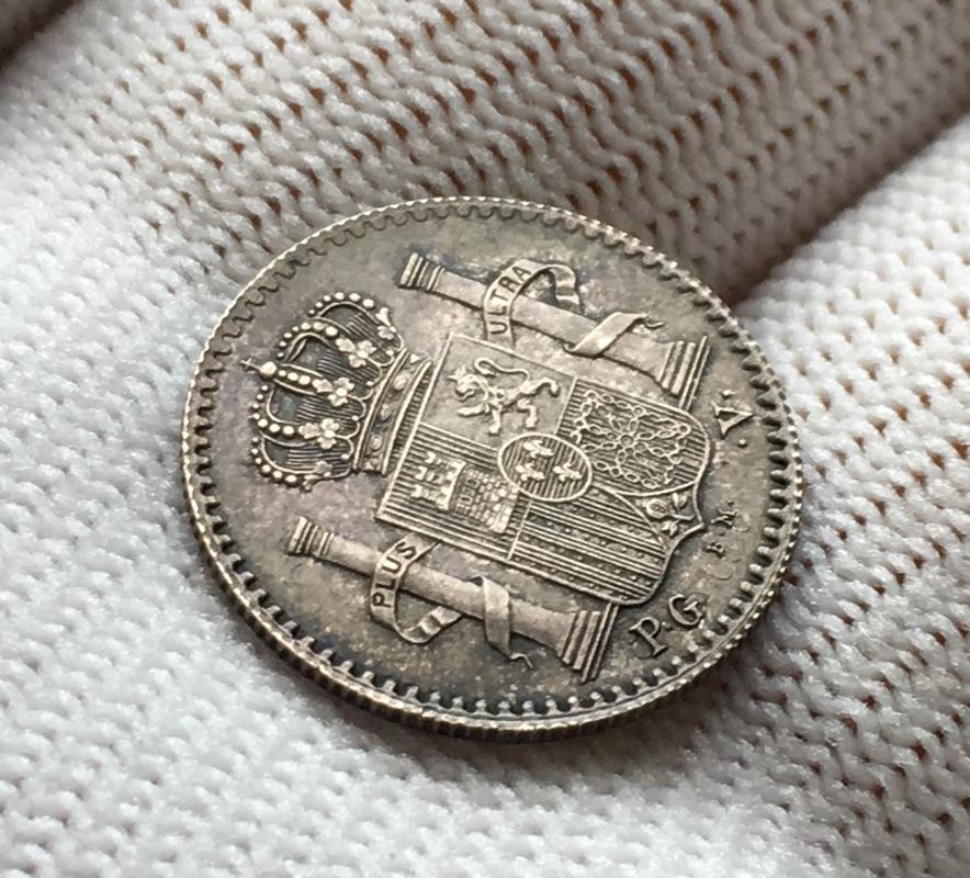 5 centavos 1896. Alfonso XIII. Puerto Rico. Fleky dedit. 48460491-9_D95-4968-_BF1_F-_F74_B2_AFFE6_E7
