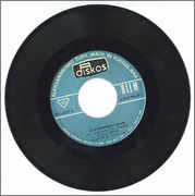 Alija Pekic - Diskografija  Alija_Pekic_1975_va