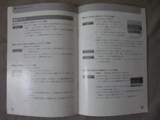 [VDS/TROC] Saturn et Dreamcast Jap jeux P1030868