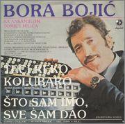 Bora Bojic - Diskografija R_4721029_1373372485_8580_jpeg