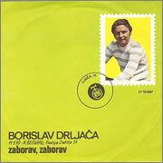 Borislav Bora Drljaca - Diskografija R_3936699_1349807720_5513