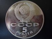 Conmemorando la Revolución Bolchevique de Octubre de 1917 DSCN1856