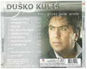 Dusko Kulis - Diskografija Picture_001