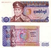 Serie de Billetes de Birmania (Myanmar) Birmania_Myanmar_63_35_Kyats_1986_155x75